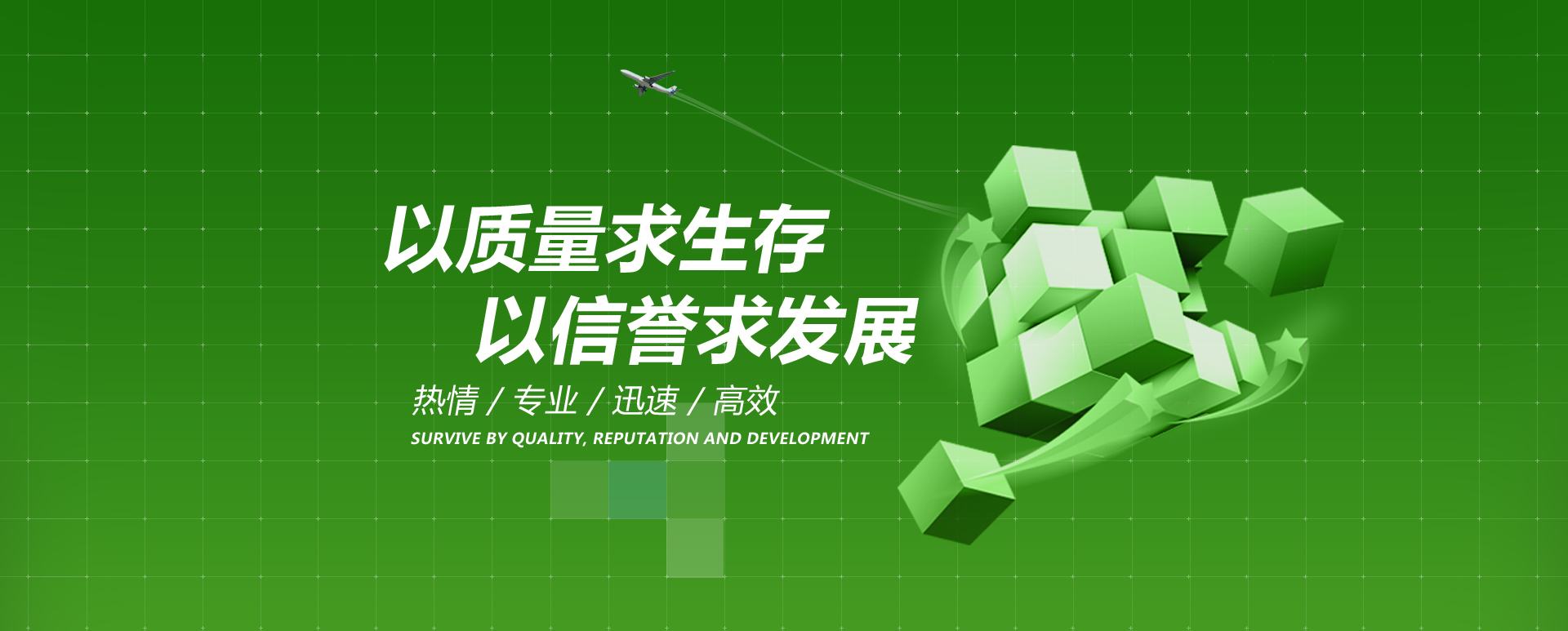亚虎手机版官方亚虎国际老虎机APP